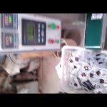 Automatisk VFFS Organisk Spirulina Phycocyanin Pulverpakning Machine