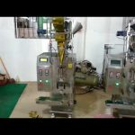 Kina Small Sachet Herbal Powder Packaging Machine