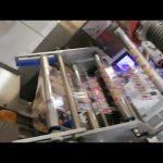 Flow Wrap Price Automatisk Pose Vandret Packing Machine