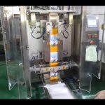 Fuldautomatisk Form Fill Seal Powder Packaging Machine til 1 kg mel eller kaffepakning med ventil