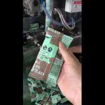 Høj hastighed automatisk VFFS sukker pulver posen pakning maskine pris pose fyldemaskine