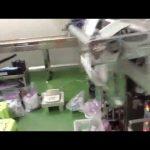 flydende kilde mælk alkohol emballage maskine / volumetrisk lodret filmpose posen pakning maskine