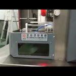 Ingen affald dråbe kaffe pulver posen pose maskine