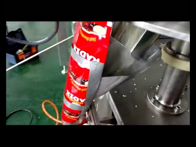 Small Business Packing Machine Volumetrisk Cup Filler Rice Granule Packing Machine