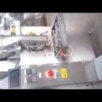 Lodret 4 sider forsegling små pulver posen pakke maskine